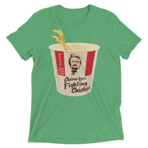 Chairman Ripski's Fighting Chicken Tee