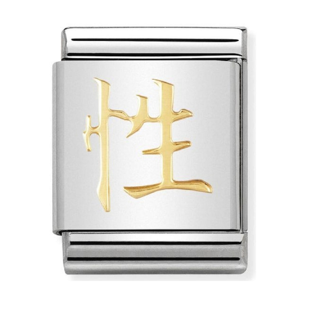 Nomination Charms 18ct Gold Chinese symbol-Sex