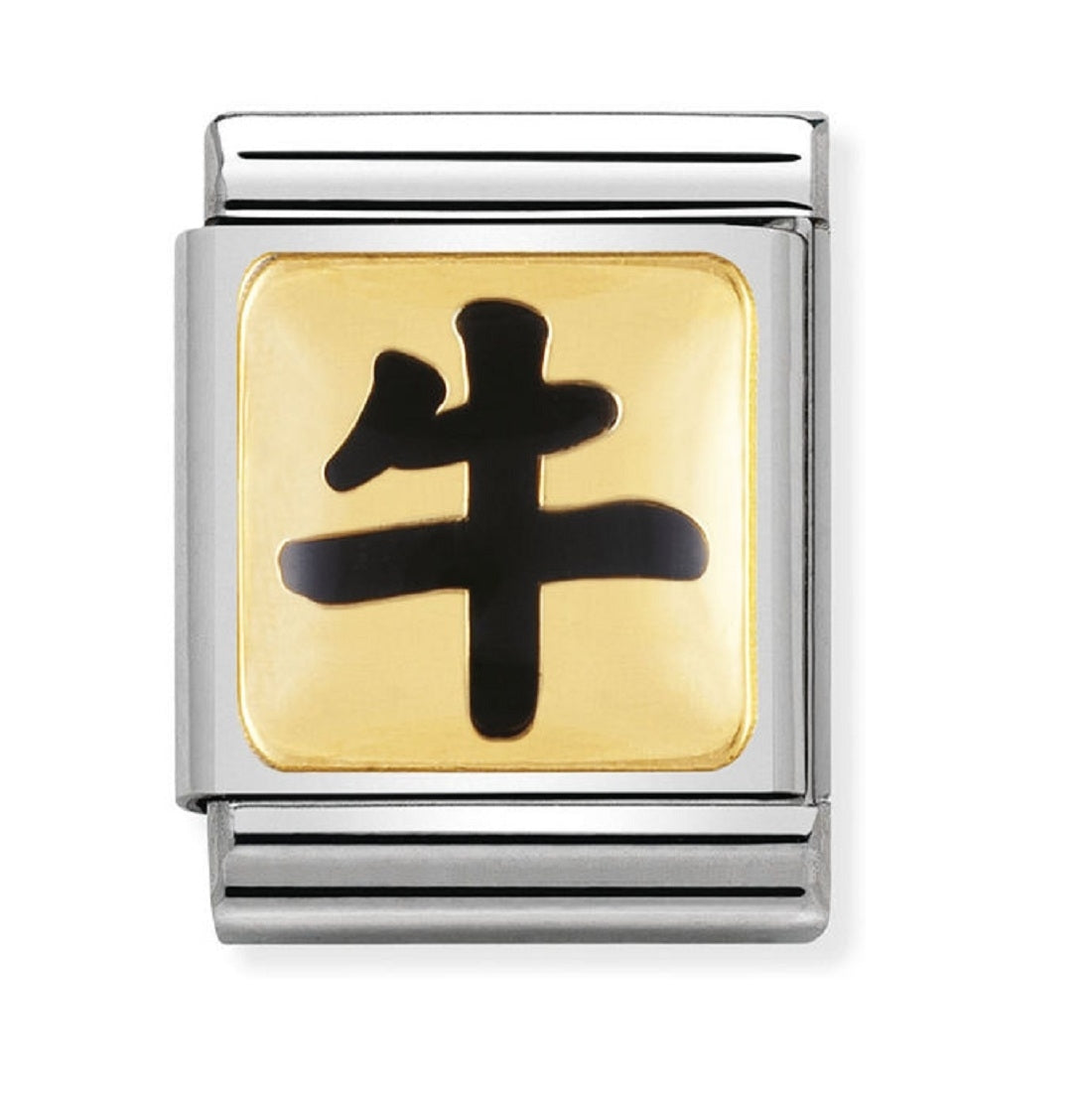 Nomination BIG Link 18ct Gold and Enamel Chinese Zodiac Ox