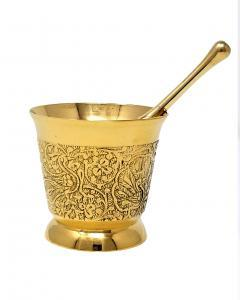 Brass Carved Mortar and Pestle