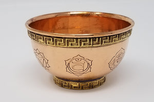 Chakra Symbol Copper 3 Inch Offering Bowl with Brass Accents