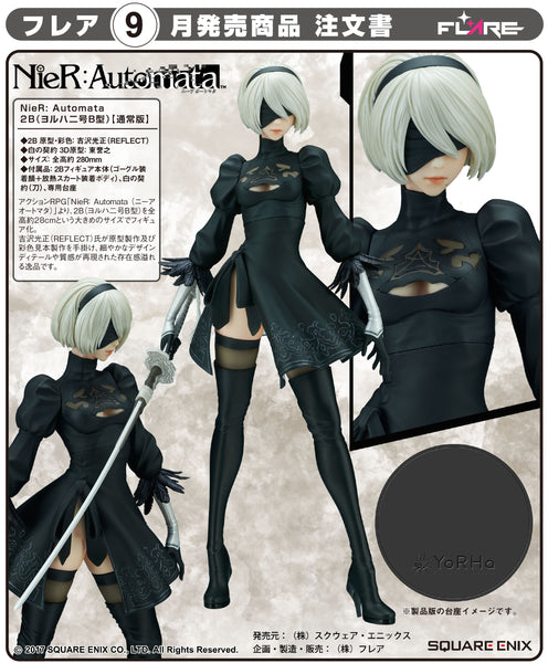 NieR: Automata - YoRHa No. 2 Type B - Regular Edition