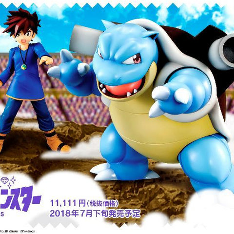 Pocket Monsters - Kamex - Okido Shigeru - G.E.M.