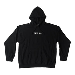 K-Goth Hoodie (Edition of 20)