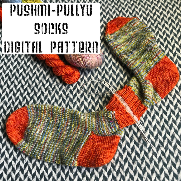 Pushmi-Pullyu Socks Pattern -- digital download
