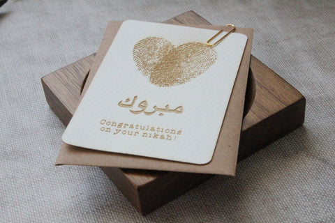 Mabrook- Heart Nikah card