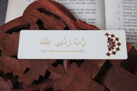 Large bookmark with supplication