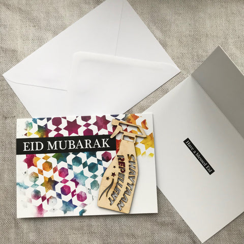 Shaytaan Repellent Eid Card