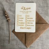 Mabrook! Checkbox Nikah Card
