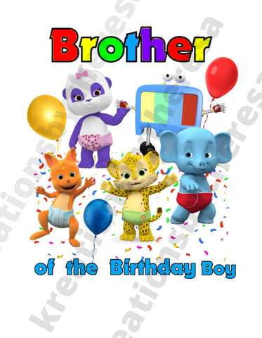 Word Party Inspired Brother Of The Birthday Boy Printable Iron On Transfer