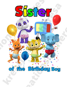 Word Party Inspired Sister Of The Birthday Boy Printable Iron On Transfer