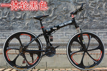 Load image into Gallery viewer, Folding Road Bicycle Mountain Bike 21 24 27 Speeds One Wheel Double Disc Brake Bike 26 Inch Mountain Bike