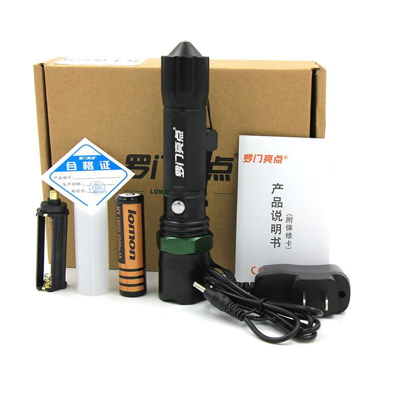 Life Hammer Style Rechargeable Strong Flashlight