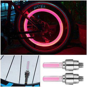 2 Packs LED Bike Wheel Lights Neon Lamp