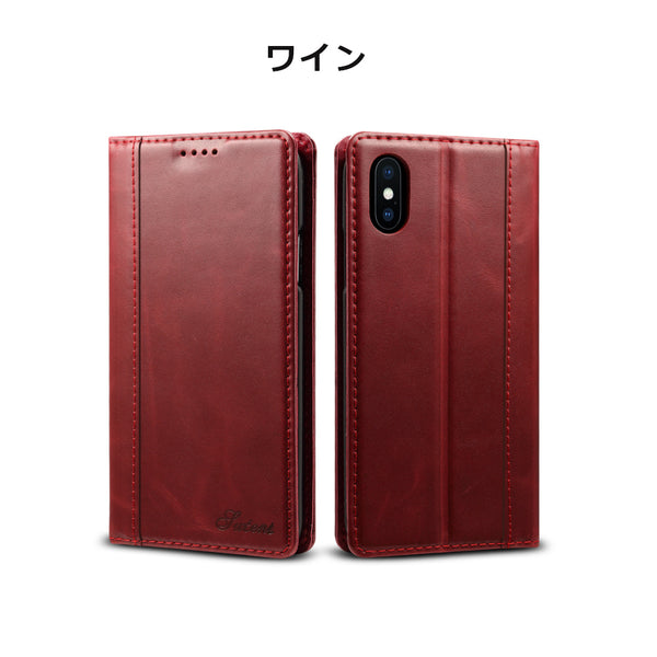上質 手帳型 本革iphone7/8、iphone7plus/ 8plus、iphoneX、iphoneXS、iphoneXR、iphoneXsMax  スマホケース