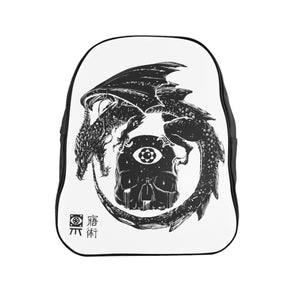 Open image in slideshow, 'Dragon Soul' Backpack
