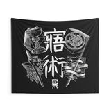 'KANJI Elemental' Indoor Wall Tapestry