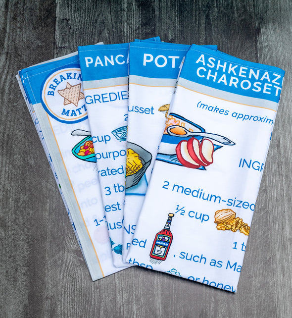 Recipe Towel Bundle