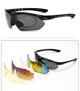 New Cycling Glasses with Myopia Frame