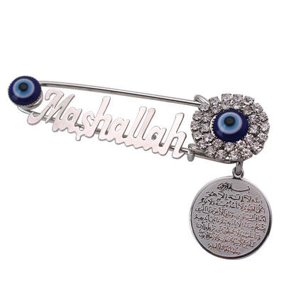 AYATUL KURSI Stainless  brooch  Pin