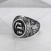 Stainless Steel Islamic Muslim Ring