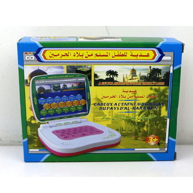 Early Islamic Educational Toy for Kid
