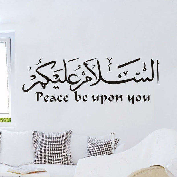 Peace Will Upon You Wall Sticker