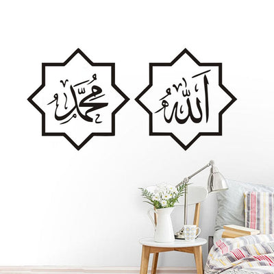 Allah Mohammad Wall Stickers