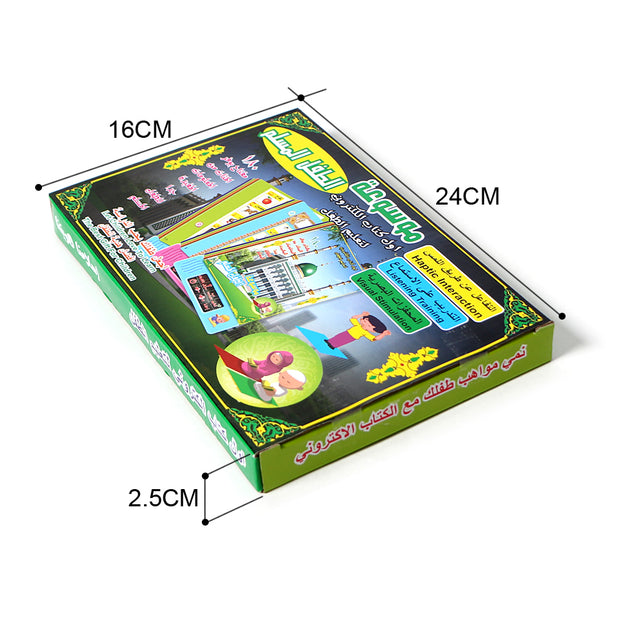 Electronic Educational Toys for Kids