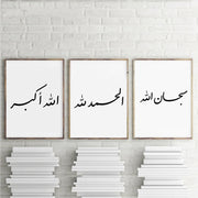 Home Islam Art Wall Decor