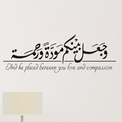 Islamic Positive Quotes Wall Sticker