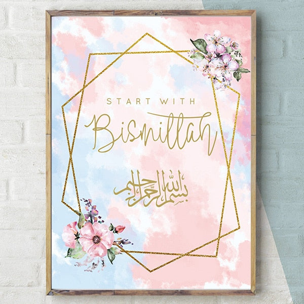 Islamic Wall Art Flower Watercolor