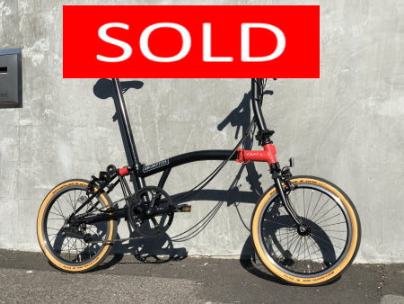 Brompton x CHPT3 v2 Sold Out