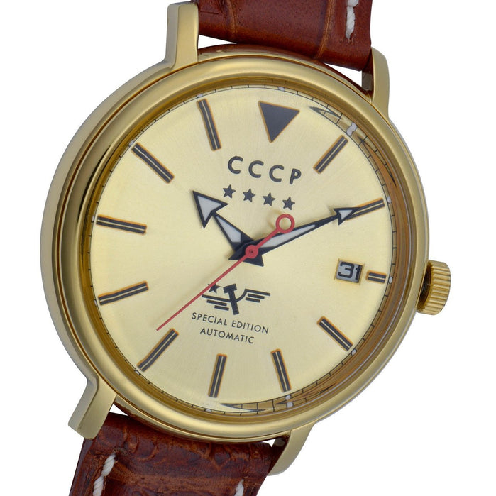 CCCP Heritage Automatic Gold Brown angled shot picture