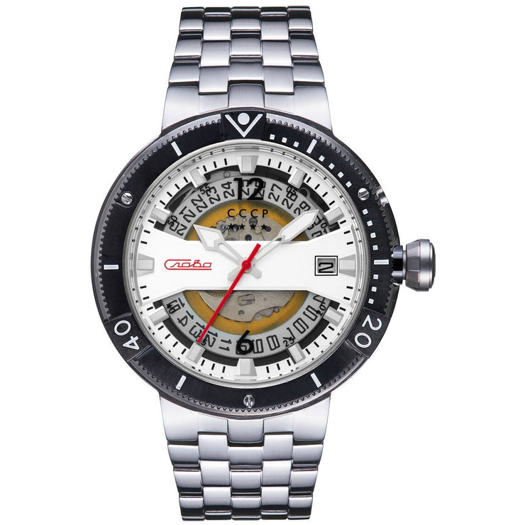 CCCP Kashalot 2 Automatic Silver Grey