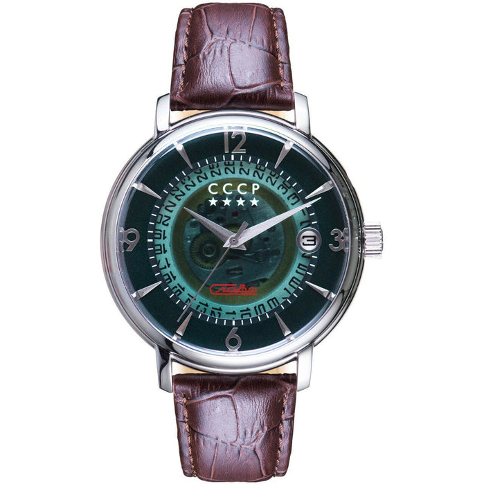 CCCP Heritage Gospoda Automatic Brown Green angled shot picture