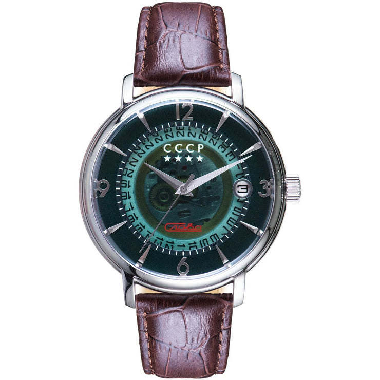 CCCP Heritage Gospoda Automatic Brown Green