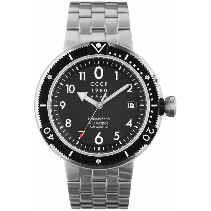 CCCP Kashalot Submarine Automatic Silver Black SS angled shot picture