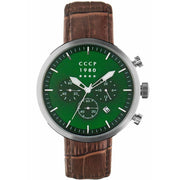 CCCP Kashalot Dress Silver Brown Green