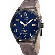 CCCP Golden Soviet Submarine Automatic Black Blue Grey