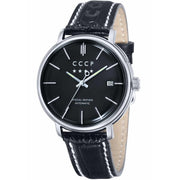 CCCP Heritage Automatic Leather Silver Black
