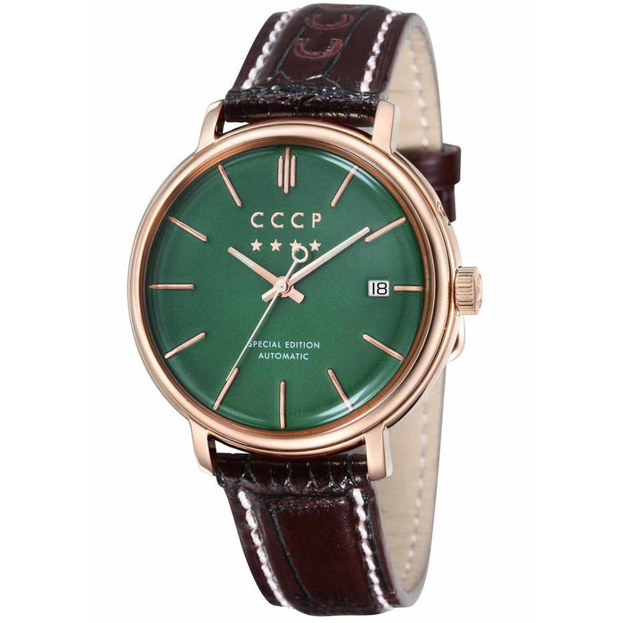 CCCP Heritage Automatic Rose Gold Brown Green angled shot picture