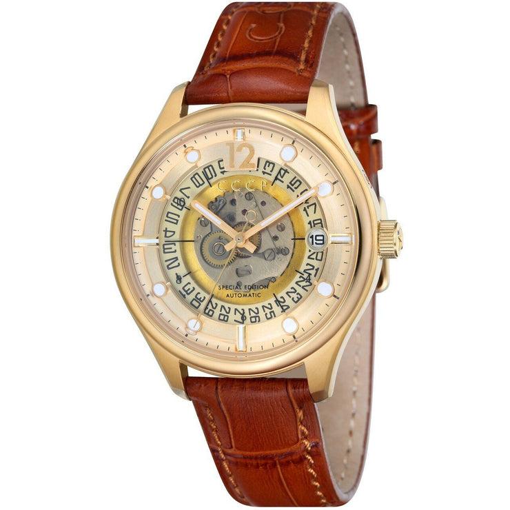 CCCP Sputnik-2 Automatic Gold Brown