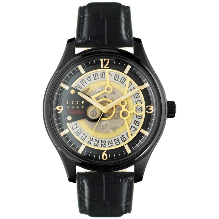 CCCP Sputnik-2 Automatic Black Gold angled shot picture