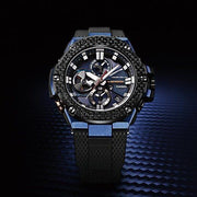 G-Shock G-Steel Carbon Fiber Solar Blue