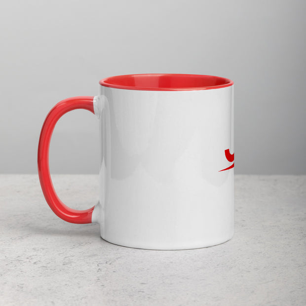 John Lajara Mug With Color Inside