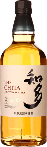 The 70CL Suntory Chita Grain - Aristo Spirits