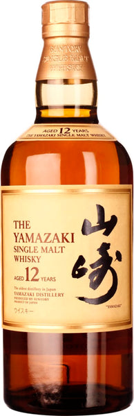 Yamazaki Single Malt 12 years 70CL - Aristo Spirits