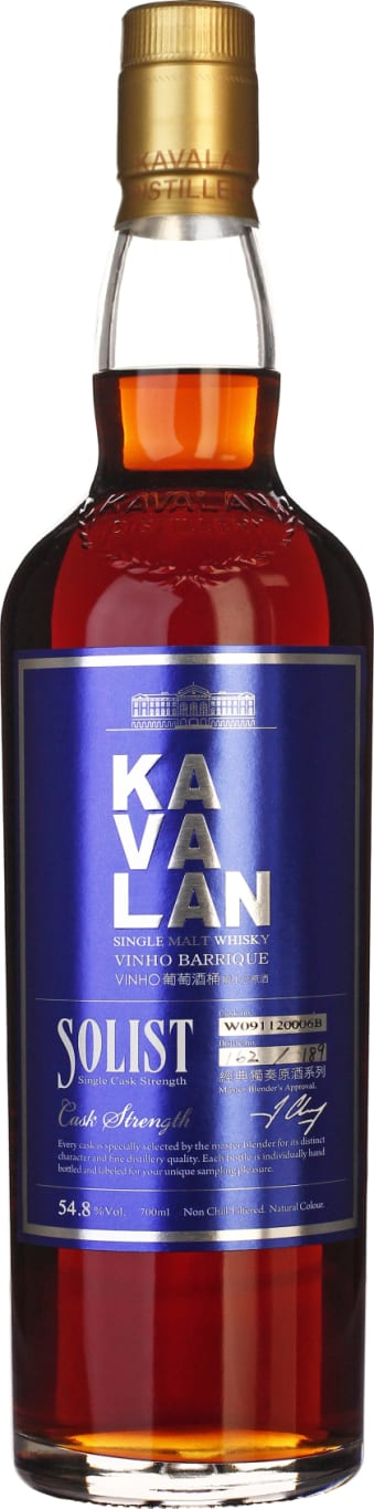 Kavalan Soloist Vinho Barrique Single cask Strength 70CL - Aristo Spirits