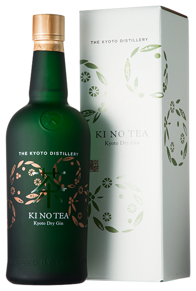 Kyoto Ki No Tea Dry Gin - Aristo Spirits